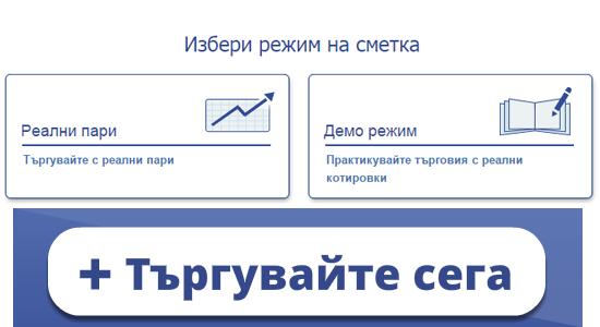 Онлайн и дневно търгуване с Plus500™